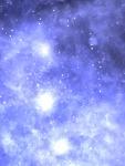 supernova3.56